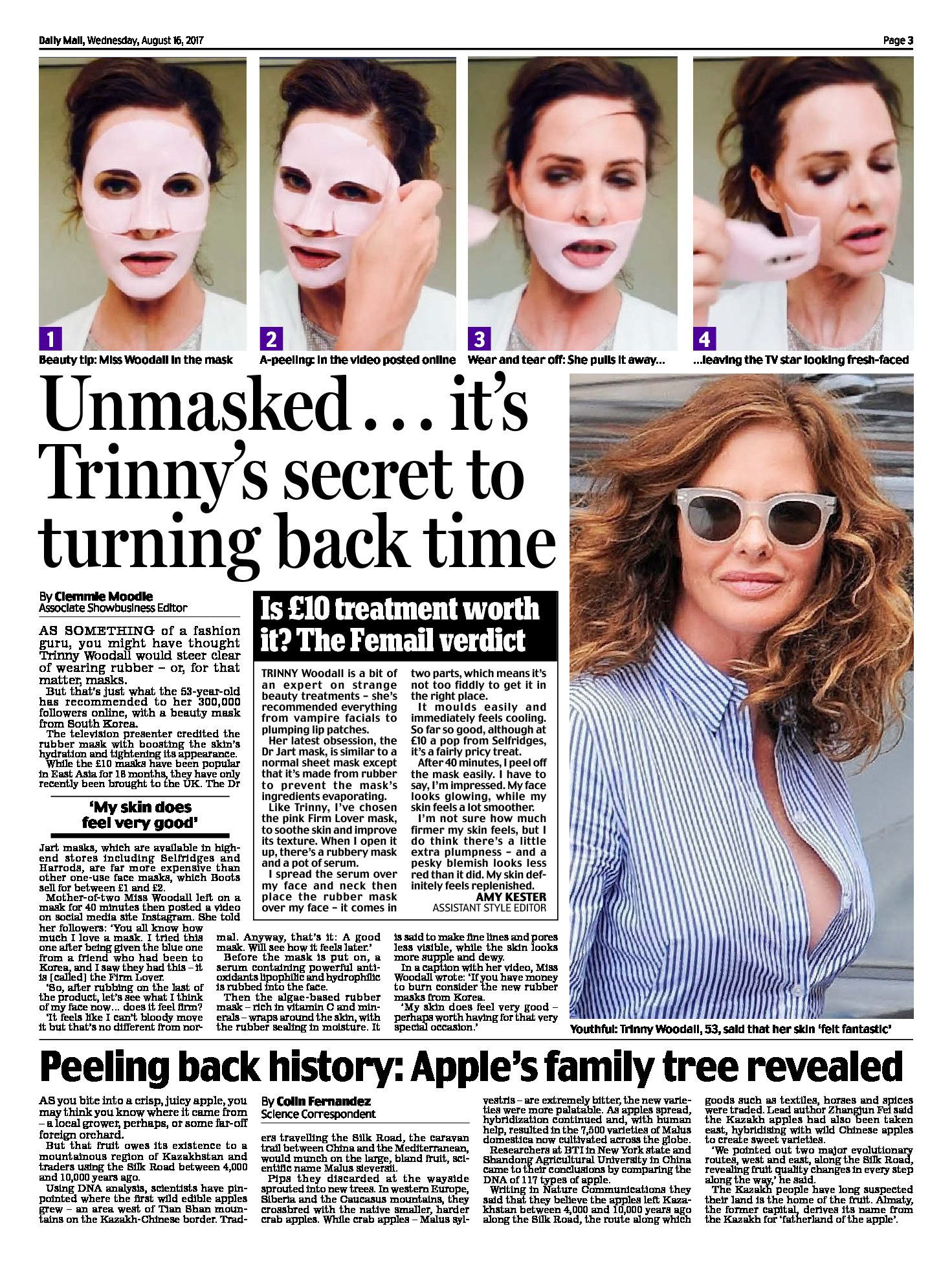 Trinny Face Mask